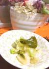 レンジで白菜とわかめの煮びたし