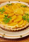 柿とチーズカスタードのアーモンドタルト