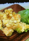 焼き芋リメイクサラダ