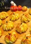 林檎のスイートポテトでかぼちゃ収穫祭♬