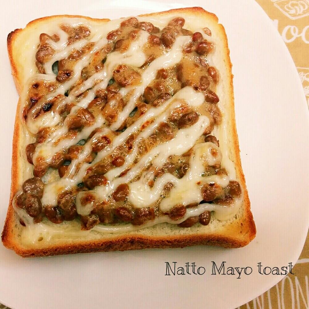 納豆&マヨネーズトーストの画像