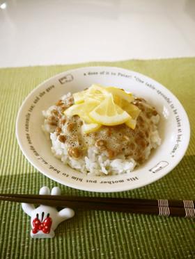 【美肌ダイエット】レモン酢de納豆ご飯♪
