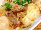 生姜香る♡里芋と牛肉の炒め物