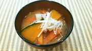 簡単♡かぼちゃ、人参、大根の味噌汁♡の写真