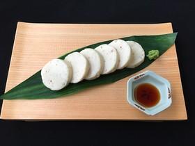 【江戸の味】卵の白身の蒲鉾