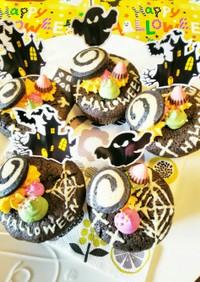 ハロウィン  チョコのカップケーキ