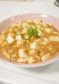 おそうざいの麻婆豆腐