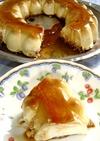 クアハーダチーズプリンケーキ