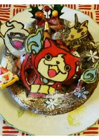 妖怪ウォッチ☆キャラケーキ♪クリスマス♪