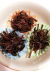 こんぶと桜エビの佃煮