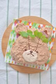 簡単くまのがっこうジャッキーキャラケーキの写真