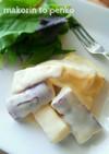 レンジで簡単*さつま芋のハニークリーム