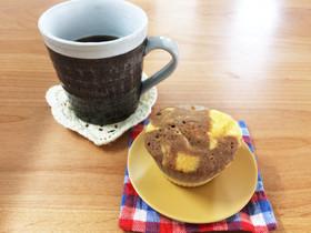 おひとり様のコーヒー×かぼちゃ蒸しパン♡