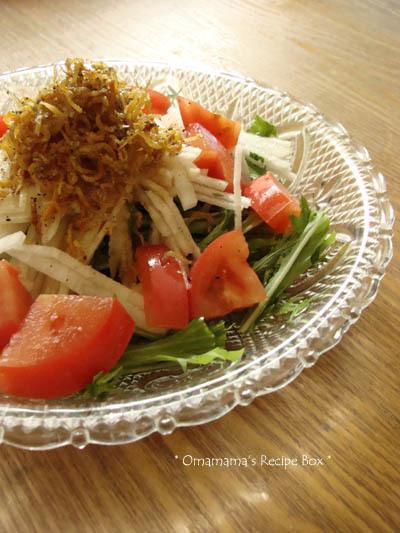 水菜と大根のカリカリじゃこサラダ