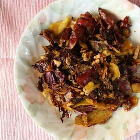 【節約レシピ】さつま芋の皮のキャラメリゼ