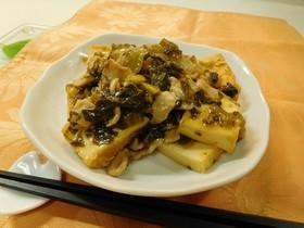 厚揚げと高菜.豚バラのとろーり炒め