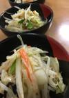 ダシダと塩昆布のレンチン五目野菜炒め