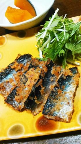 秋刀魚のマスタード焼き