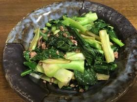 ブロッコリーの葉と芯の炒め物