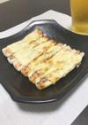 ビールに合う!ちくわの明太マヨチーズ焼き