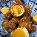 手羽元と卵のポン酢煮