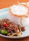 ひき肉とホーリーバジルライス