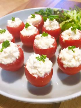 クリスマスにも!ミニトマトカップサラダ
