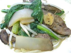 パワー回復「レバーと小松菜の味噌炒め」