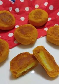 手づかみお焼き☆カボチャ&チーズコロッケ