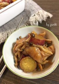 鶏肉とさつま芋のマーマレード煮