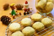 簡単サクサク☆紅茶のクッキーの写真
