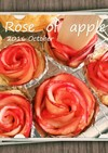 情熱の薔薇アップルパイ&黄桃薔薇パイ