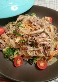 牛肉チャプチェの温野菜サラダ