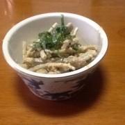 ゆでごぼうの☆ごま味噌サラダの写真