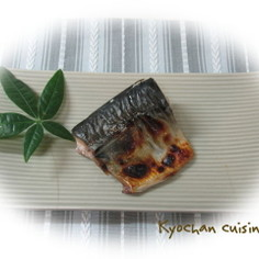 簡単に美味しくできる魚の塩焼き☆サバ編