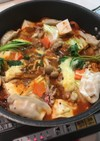 熱々!トマトカレー鍋