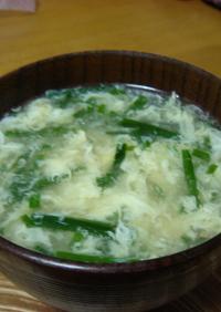 本格派☆『ニラ玉スープ』