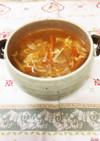鍋キューブでピリ辛春雨スープ