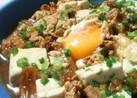 甘辛で旨辛!豆腐と豚のおつまみチゲ