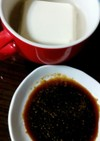 豆腐だけ レンチン一人前の簡単湯豆腐