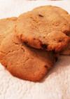 ロカボ おからのシナモンレーズンクッキー