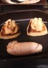 チーズイン油揚げグリル焼き