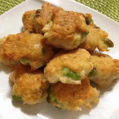 豆腐と鶏ひき肉の枝豆入り焼きナゲット