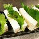 島豆腐の 大葉と柚子胡椒はさみ