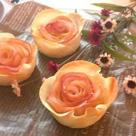 餃子の皮で♡薔薇のアップルパイ