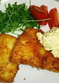 スズキ☆白身魚のフライ☆タルタルソース