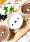 リラックマのミルクプリン&ココアプリン
