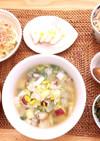 雑穀と根菜の塩麹スープ