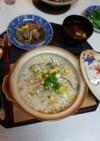 コーン水菜粥定食(血管ダイエット982)