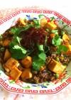 豆腐と挽肉の炒め煮広東風